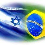 Programa de Cooperação Tecnológica Brasil-Israel recebe projetos até 14/11